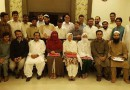 Report of Media Training Workshop (Swat)