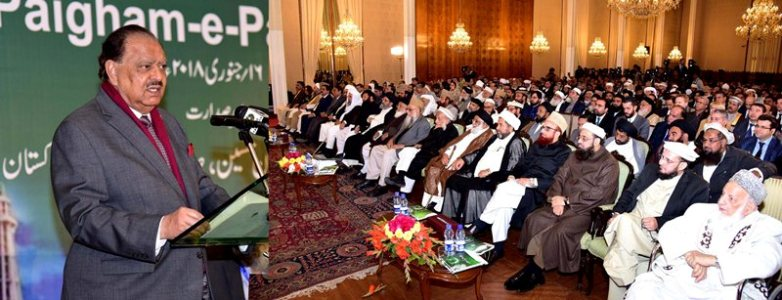 "President Mamnoon Hussain addressing the Launching Ceremony of ""Paigham-e-Pakistan"" at the Aiwan-e-Sadr, Islamabad on January 16, 2018."